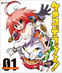 Anime Bl01